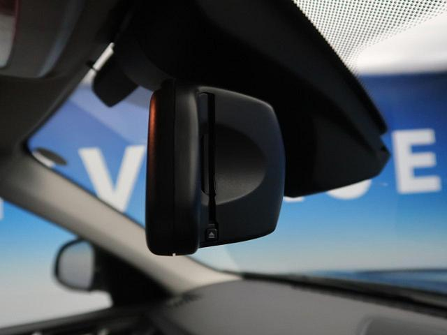 xDrive 20i Xライン サンルーフ モカブラウン革 ドライビングアシストプラス 純正HDDナビ フルセグTV 全周囲カメラ ミラーETC HIDヘッドライト 電動ゲート 純正18インチAW 前席パワーシート&ヒーター(41枚目)