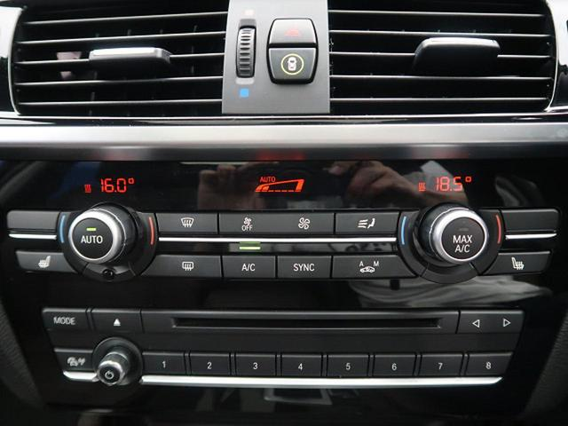 xDrive 20i Xライン サンルーフ モカブラウン革 ドライビングアシストプラス 純正HDDナビ フルセグTV 全周囲カメラ ミラーETC HIDヘッドライト 電動ゲート 純正18インチAW 前席パワーシート&ヒーター(42枚目)