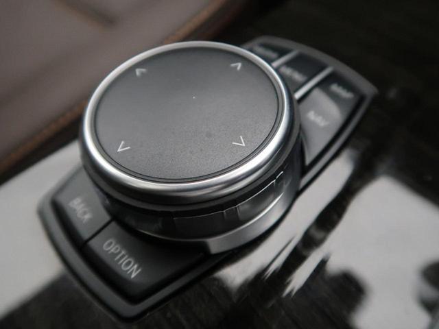 xDrive 20i Xライン サンルーフ モカブラウン革 ドライビングアシストプラス 純正HDDナビ フルセグTV 全周囲カメラ ミラーETC HIDヘッドライト 電動ゲート 純正18インチAW 前席パワーシート&ヒーター(43枚目)