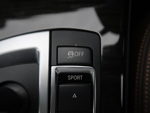 xDrive 20i Xライン サンルーフ モカブラウン革 ドライビングアシストプラス 純正HDDナビ フルセグTV 全周囲カメラ ミラーETC HIDヘッドライト 電動ゲート 純正18インチAW 前席パワーシート&ヒーター(44枚目)