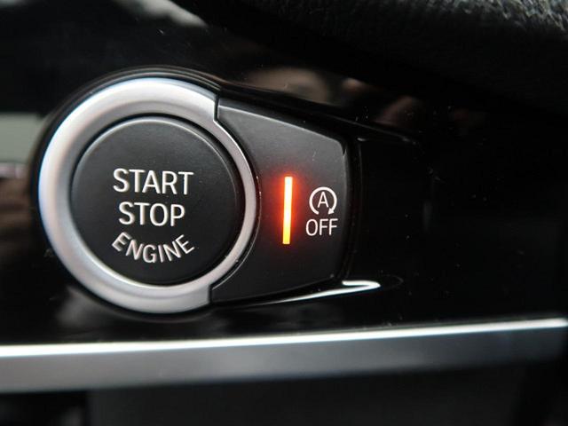 xDrive 20i Xライン サンルーフ モカブラウン革 ドライビングアシストプラス 純正HDDナビ フルセグTV 全周囲カメラ ミラーETC HIDヘッドライト 電動ゲート 純正18インチAW 前席パワーシート&ヒーター(48枚目)