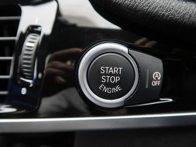 xDrive 20i Xライン サンルーフ モカブラウン革 ドライビングアシストプラス 純正HDDナビ フルセグTV 全周囲カメラ ミラーETC HIDヘッドライト 電動ゲート 純正18インチAW 前席パワーシート&ヒーター(49枚目)