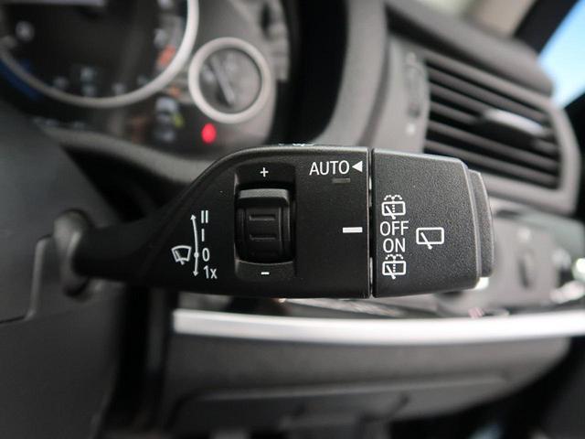 xDrive 20i Xライン サンルーフ モカブラウン革 ドライビングアシストプラス 純正HDDナビ フルセグTV 全周囲カメラ ミラーETC HIDヘッドライト 電動ゲート 純正18インチAW 前席パワーシート&ヒーター(50枚目)