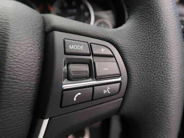 xDrive 20i Xライン サンルーフ モカブラウン革 ドライビングアシストプラス 純正HDDナビ フルセグTV 全周囲カメラ ミラーETC HIDヘッドライト 電動ゲート 純正18インチAW 前席パワーシート&ヒーター(52枚目)