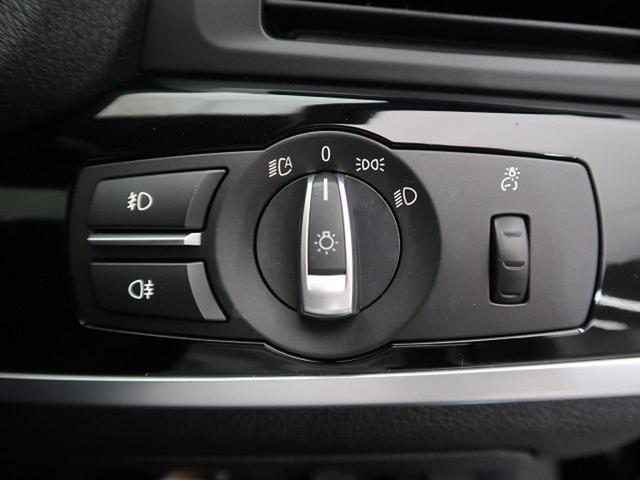 xDrive 20i Xライン サンルーフ モカブラウン革 ドライビングアシストプラス 純正HDDナビ フルセグTV 全周囲カメラ ミラーETC HIDヘッドライト 電動ゲート 純正18インチAW 前席パワーシート&ヒーター(53枚目)