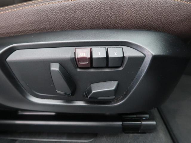 xDrive 20i Xライン サンルーフ モカブラウン革 ドライビングアシストプラス 純正HDDナビ フルセグTV 全周囲カメラ ミラーETC HIDヘッドライト 電動ゲート 純正18インチAW 前席パワーシート&ヒーター(56枚目)
