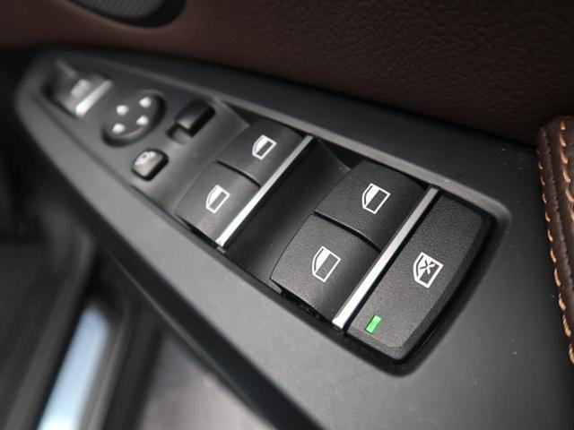 xDrive 20i Xライン サンルーフ モカブラウン革 ドライビングアシストプラス 純正HDDナビ フルセグTV 全周囲カメラ ミラーETC HIDヘッドライト 電動ゲート 純正18インチAW 前席パワーシート&ヒーター(57枚目)
