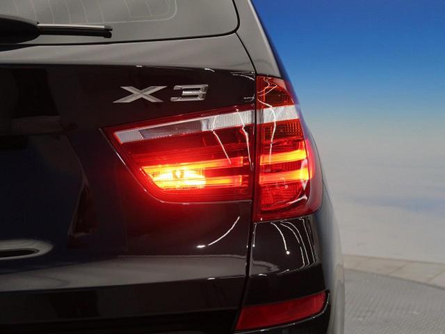 xDrive 20i Xライン サンルーフ モカブラウン革 ドライビングアシストプラス 純正HDDナビ フルセグTV 全周囲カメラ ミラーETC HIDヘッドライト 電動ゲート 純正18インチAW 前席パワーシート&ヒーター(59枚目)
