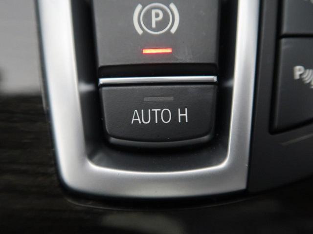 xDrive 20i Xライン サンルーフ モカブラウン革 ドライビングアシストプラス 純正HDDナビ フルセグTV 全周囲カメラ ミラーETC HIDヘッドライト 電動ゲート 純正18インチAW 前席パワーシート&ヒーター(61枚目)