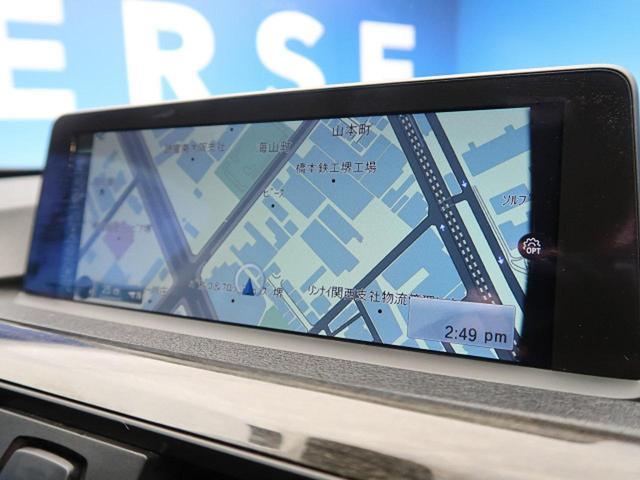 320iグランツーリスモ ラグジュアリー 黒革シート ドライビングアシスト 純正HDDナビ バックカメラ ミラーETC HIDヘッドライト 前席パワーシート&ヒーター 電動リアゲート コンフォートアクセス リアソナー クルーズコントロール(4枚目)