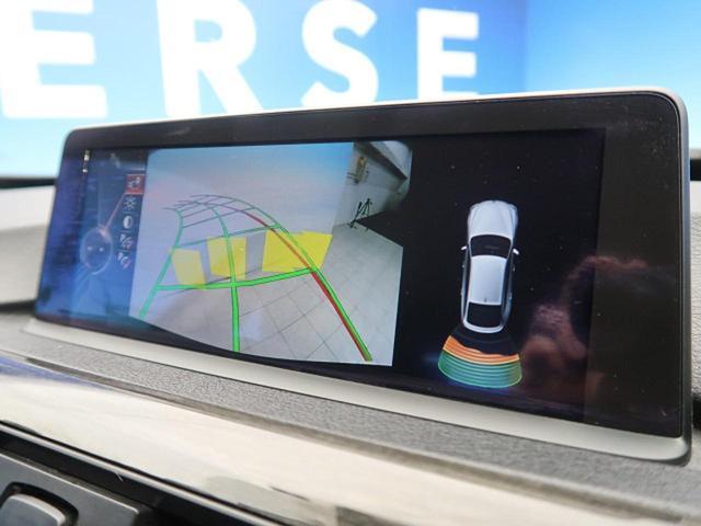 320iグランツーリスモ ラグジュアリー 黒革シート ドライビングアシスト 純正HDDナビ バックカメラ ミラーETC HIDヘッドライト 前席パワーシート&ヒーター 電動リアゲート コンフォートアクセス リアソナー クルーズコントロール(5枚目)