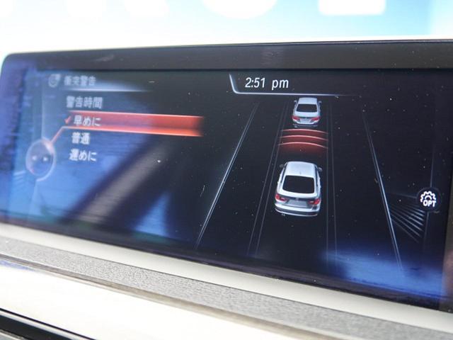 320iグランツーリスモ ラグジュアリー 黒革シート ドライビングアシスト 純正HDDナビ バックカメラ ミラーETC HIDヘッドライト 前席パワーシート&ヒーター 電動リアゲート コンフォートアクセス リアソナー クルーズコントロール(7枚目)