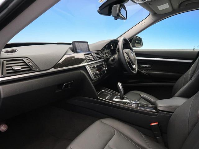 320iグランツーリスモ ラグジュアリー 黒革シート ドライビングアシスト 純正HDDナビ バックカメラ ミラーETC HIDヘッドライト 前席パワーシート&ヒーター 電動リアゲート コンフォートアクセス リアソナー クルーズコントロール(8枚目)