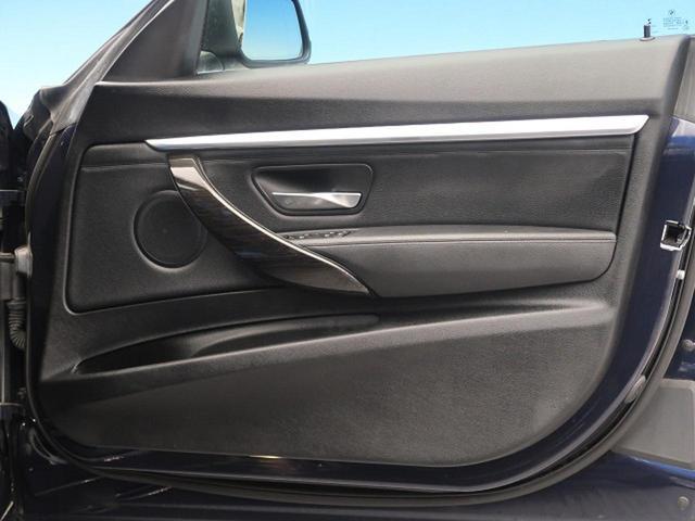 320iグランツーリスモ ラグジュアリー 黒革シート ドライビングアシスト 純正HDDナビ バックカメラ ミラーETC HIDヘッドライト 前席パワーシート&ヒーター 電動リアゲート コンフォートアクセス リアソナー クルーズコントロール(26枚目)