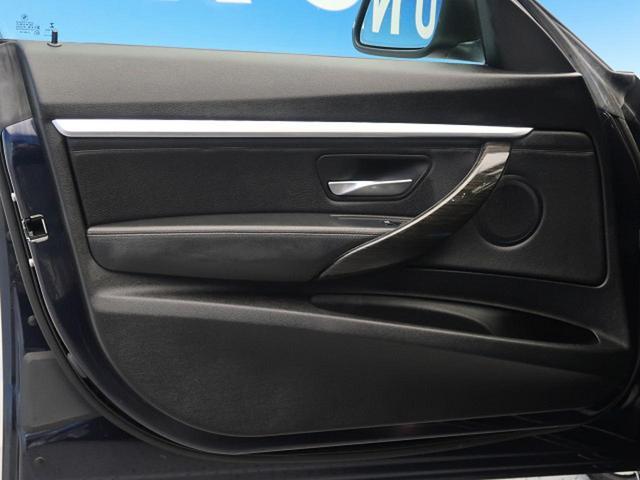 320iグランツーリスモ ラグジュアリー 黒革シート ドライビングアシスト 純正HDDナビ バックカメラ ミラーETC HIDヘッドライト 前席パワーシート&ヒーター 電動リアゲート コンフォートアクセス リアソナー クルーズコントロール(27枚目)