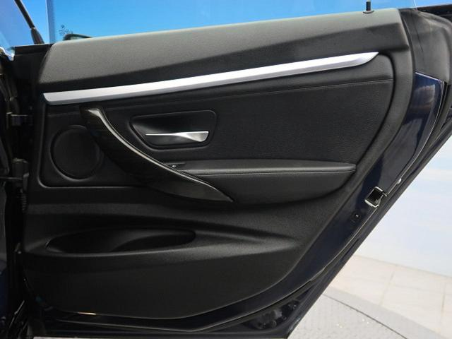 320iグランツーリスモ ラグジュアリー 黒革シート ドライビングアシスト 純正HDDナビ バックカメラ ミラーETC HIDヘッドライト 前席パワーシート&ヒーター 電動リアゲート コンフォートアクセス リアソナー クルーズコントロール(28枚目)