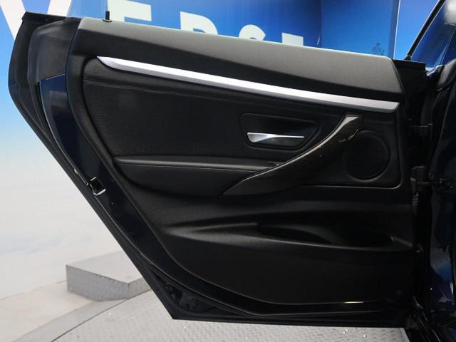 320iグランツーリスモ ラグジュアリー 黒革シート ドライビングアシスト 純正HDDナビ バックカメラ ミラーETC HIDヘッドライト 前席パワーシート&ヒーター 電動リアゲート コンフォートアクセス リアソナー クルーズコントロール(29枚目)