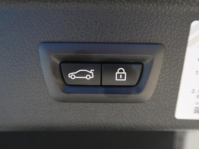 320iグランツーリスモ ラグジュアリー 黒革シート ドライビングアシスト 純正HDDナビ バックカメラ ミラーETC HIDヘッドライト 前席パワーシート&ヒーター 電動リアゲート コンフォートアクセス リアソナー クルーズコントロール(38枚目)