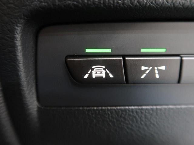 320iグランツーリスモ ラグジュアリー 黒革シート ドライビングアシスト 純正HDDナビ バックカメラ ミラーETC HIDヘッドライト 前席パワーシート&ヒーター 電動リアゲート コンフォートアクセス リアソナー クルーズコントロール(40枚目)