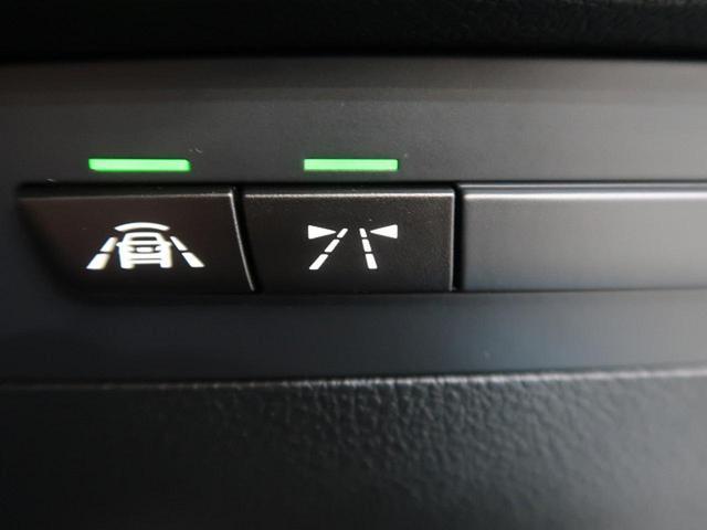320iグランツーリスモ ラグジュアリー 黒革シート ドライビングアシスト 純正HDDナビ バックカメラ ミラーETC HIDヘッドライト 前席パワーシート&ヒーター 電動リアゲート コンフォートアクセス リアソナー クルーズコントロール(41枚目)