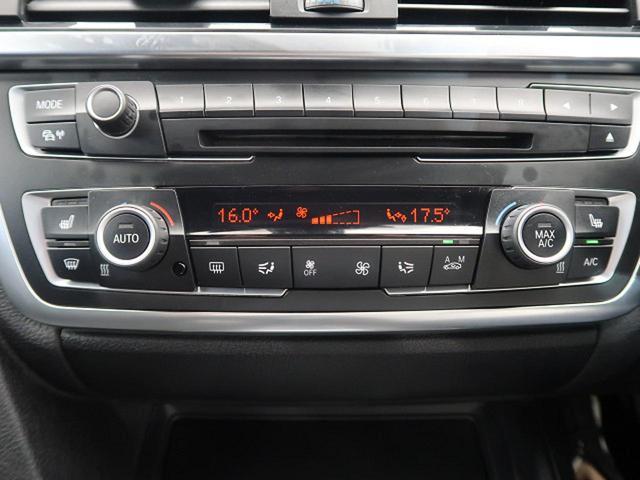 320iグランツーリスモ ラグジュアリー 黒革シート ドライビングアシスト 純正HDDナビ バックカメラ ミラーETC HIDヘッドライト 前席パワーシート&ヒーター 電動リアゲート コンフォートアクセス リアソナー クルーズコントロール(45枚目)