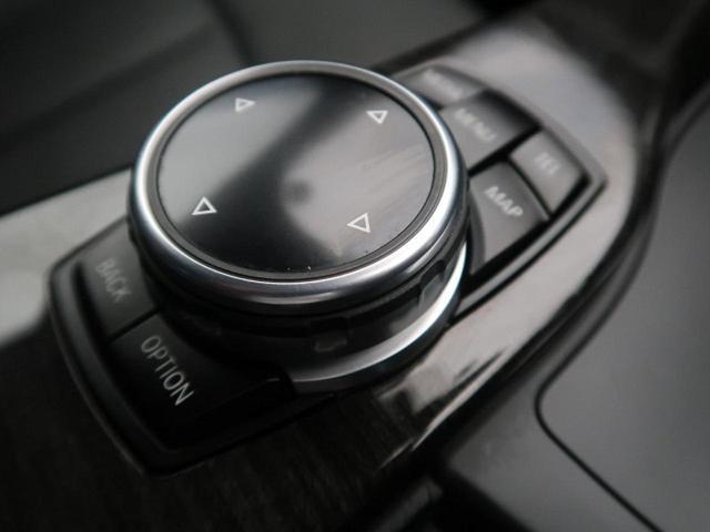 320iグランツーリスモ ラグジュアリー 黒革シート ドライビングアシスト 純正HDDナビ バックカメラ ミラーETC HIDヘッドライト 前席パワーシート&ヒーター 電動リアゲート コンフォートアクセス リアソナー クルーズコントロール(49枚目)