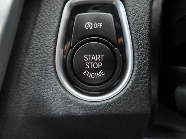 320iグランツーリスモ ラグジュアリー 黒革シート ドライビングアシスト 純正HDDナビ バックカメラ ミラーETC HIDヘッドライト 前席パワーシート&ヒーター 電動リアゲート コンフォートアクセス リアソナー クルーズコントロール(52枚目)