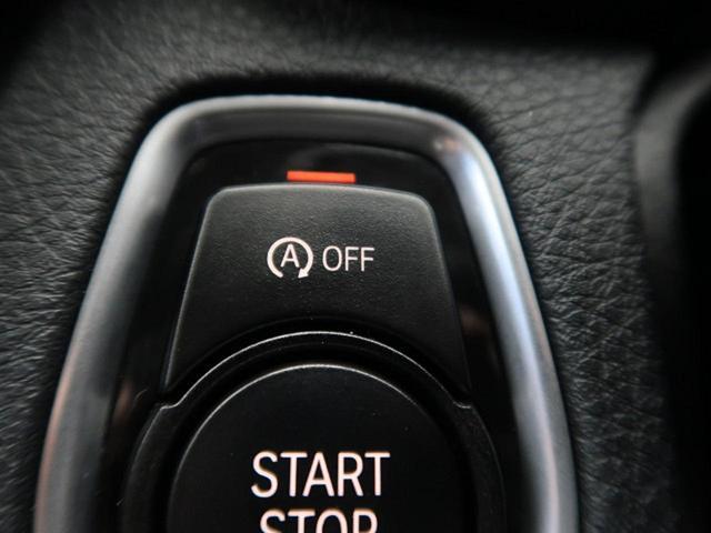 320iグランツーリスモ ラグジュアリー 黒革シート ドライビングアシスト 純正HDDナビ バックカメラ ミラーETC HIDヘッドライト 前席パワーシート&ヒーター 電動リアゲート コンフォートアクセス リアソナー クルーズコントロール(53枚目)