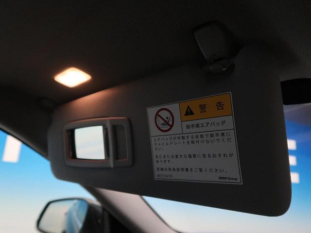 320iグランツーリスモ ラグジュアリー 黒革シート ドライビングアシスト 純正HDDナビ バックカメラ ミラーETC HIDヘッドライト 前席パワーシート&ヒーター 電動リアゲート コンフォートアクセス リアソナー クルーズコントロール(54枚目)