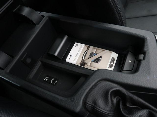 320iグランツーリスモ ラグジュアリー 黒革シート ドライビングアシスト 純正HDDナビ バックカメラ ミラーETC HIDヘッドライト 前席パワーシート&ヒーター 電動リアゲート コンフォートアクセス リアソナー クルーズコントロール(56枚目)