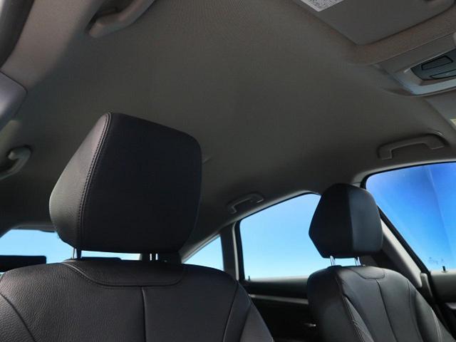 320iグランツーリスモ ラグジュアリー 黒革シート ドライビングアシスト 純正HDDナビ バックカメラ ミラーETC HIDヘッドライト 前席パワーシート&ヒーター 電動リアゲート コンフォートアクセス リアソナー クルーズコントロール(59枚目)