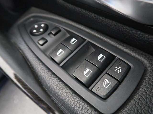 320iグランツーリスモ ラグジュアリー 黒革シート ドライビングアシスト 純正HDDナビ バックカメラ ミラーETC HIDヘッドライト 前席パワーシート&ヒーター 電動リアゲート コンフォートアクセス リアソナー クルーズコントロール(60枚目)