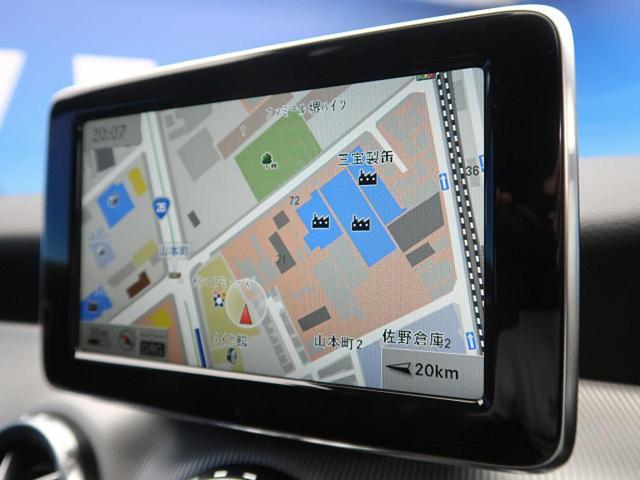 GLA180 オフロード レーダーセーフティPKG 純正HDDナビ フルセグTV バック&サイドカメラ HIDヘッドライト 純正18インチAW 電動リアゲート ハーフレザーシート 前席シートヒーター コンフォートサスペンション(4枚目)