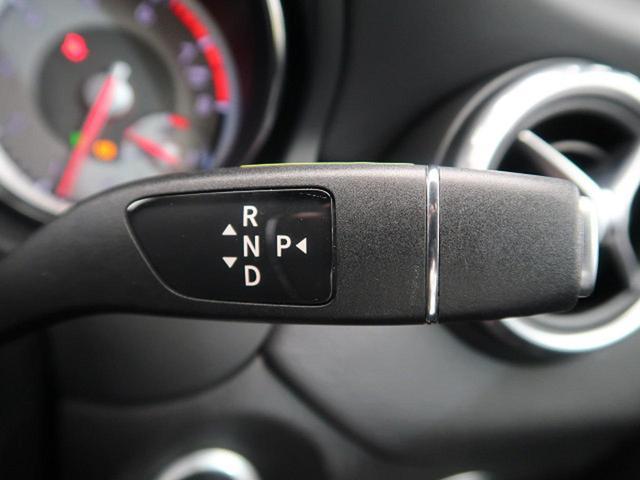 GLA180 オフロード レーダーセーフティPKG 純正HDDナビ フルセグTV バック&サイドカメラ HIDヘッドライト 純正18インチAW 電動リアゲート ハーフレザーシート 前席シートヒーター コンフォートサスペンション(9枚目)