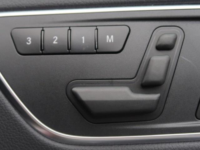 GLA180 オフロード レーダーセーフティPKG 純正HDDナビ フルセグTV バック&サイドカメラ HIDヘッドライト 純正18インチAW 電動リアゲート ハーフレザーシート 前席シートヒーター コンフォートサスペンション(37枚目)