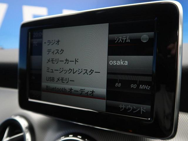 GLA180 オフロード レーダーセーフティPKG 純正HDDナビ フルセグTV バック&サイドカメラ HIDヘッドライト 純正18インチAW 電動リアゲート ハーフレザーシート 前席シートヒーター コンフォートサスペンション(48枚目)