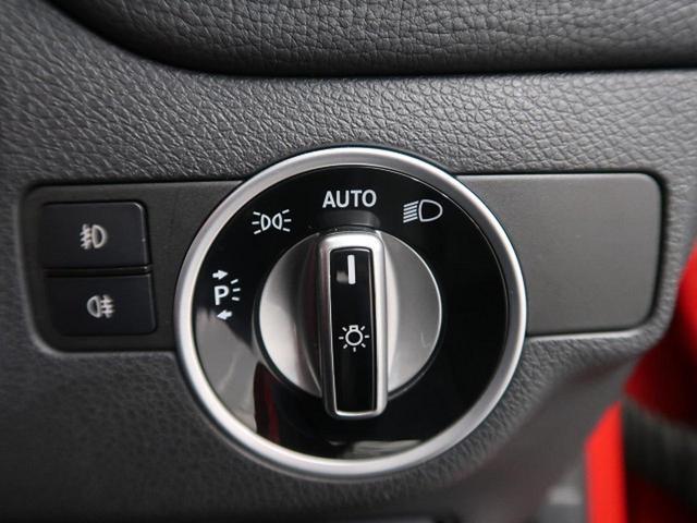 GLA180 オフロード レーダーセーフティPKG 純正HDDナビ フルセグTV バック&サイドカメラ HIDヘッドライト 純正18インチAW 電動リアゲート ハーフレザーシート 前席シートヒーター コンフォートサスペンション(50枚目)