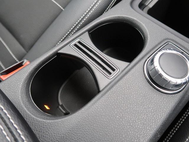 GLA180 オフロード レーダーセーフティPKG 純正HDDナビ フルセグTV バック&サイドカメラ HIDヘッドライト 純正18インチAW 電動リアゲート ハーフレザーシート 前席シートヒーター コンフォートサスペンション(57枚目)