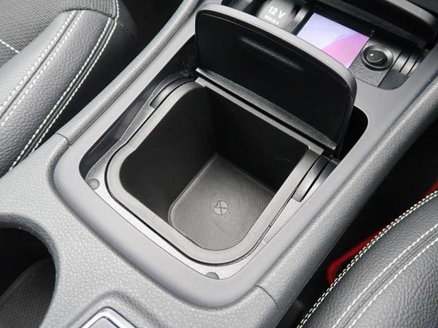 GLA180 オフロード レーダーセーフティPKG 純正HDDナビ フルセグTV バック&サイドカメラ HIDヘッドライト 純正18インチAW 電動リアゲート ハーフレザーシート 前席シートヒーター コンフォートサスペンション(58枚目)