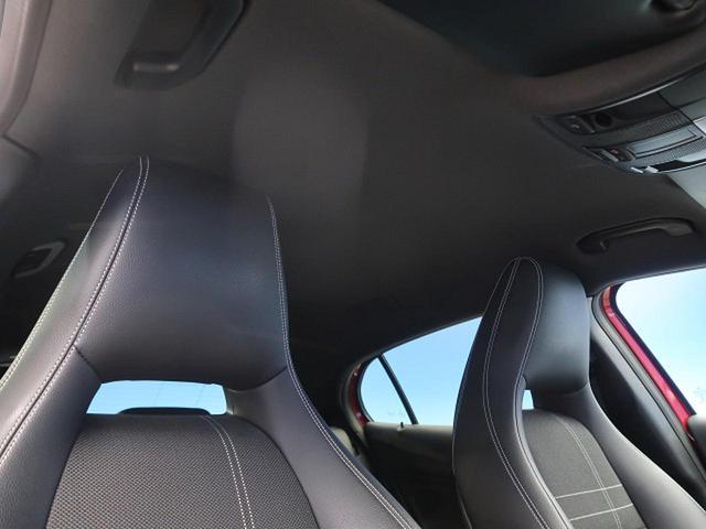 GLA180 オフロード レーダーセーフティPKG 純正HDDナビ フルセグTV バック&サイドカメラ HIDヘッドライト 純正18インチAW 電動リアゲート ハーフレザーシート 前席シートヒーター コンフォートサスペンション(62枚目)