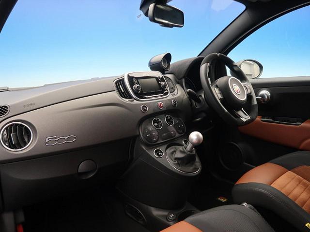 コンペティツィオーネ 自社買取車両 最出力180Ps Sabelt製スポーツシート Brembo製レッドキャリパー デュアルツインマフラー(8枚目)