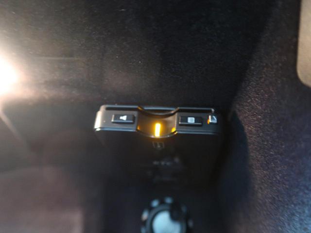 ヴェローチェ ワンオーナー スポーツ黒革シート ACC ETC バックカメラ 前席6WAYパワーシート シートヒーター レーンディパーチャーウォーニング ブラインドスポットモニター(57枚目)
