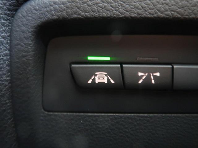 320d Mスポーツ ワンオーナー サンルーフ 純正HDDナビ バックカメラ アクティブクルーズコントロール インテリジェントセーフティ LEDヘッドライト(8枚目)
