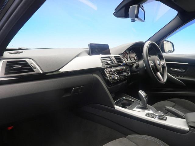 320d Mスポーツ ワンオーナー サンルーフ 純正HDDナビ バックカメラ アクティブクルーズコントロール インテリジェントセーフティ LEDヘッドライト(10枚目)