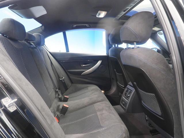 320d Mスポーツ ワンオーナー サンルーフ 純正HDDナビ バックカメラ アクティブクルーズコントロール インテリジェントセーフティ LEDヘッドライト(12枚目)