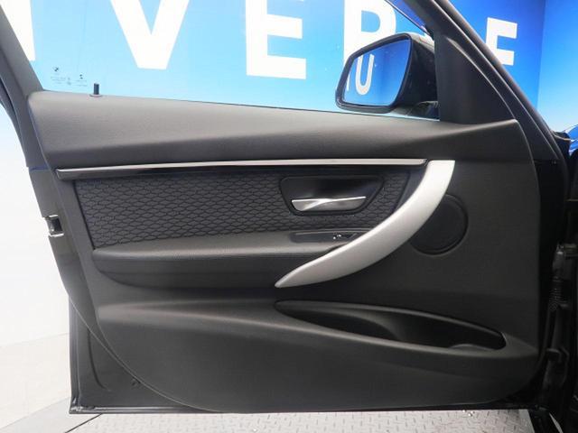 320d Mスポーツ ワンオーナー サンルーフ 純正HDDナビ バックカメラ アクティブクルーズコントロール インテリジェントセーフティ LEDヘッドライト(27枚目)