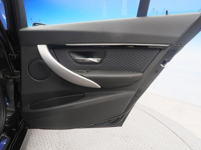320d Mスポーツ ワンオーナー サンルーフ 純正HDDナビ バックカメラ アクティブクルーズコントロール インテリジェントセーフティ LEDヘッドライト(28枚目)