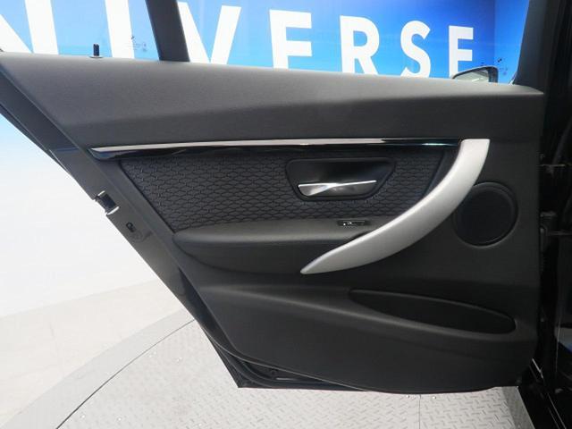 320d Mスポーツ ワンオーナー サンルーフ 純正HDDナビ バックカメラ アクティブクルーズコントロール インテリジェントセーフティ LEDヘッドライト(29枚目)