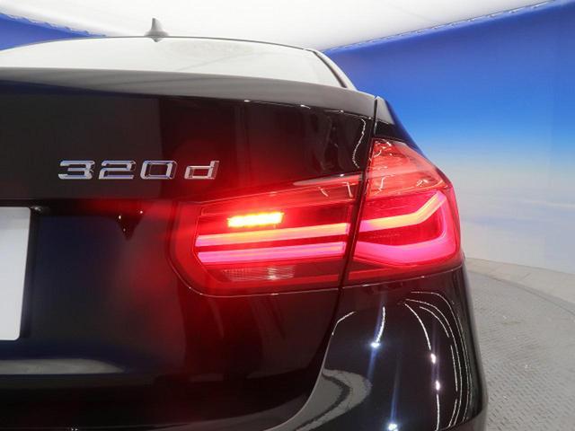 320d Mスポーツ ワンオーナー サンルーフ 純正HDDナビ バックカメラ アクティブクルーズコントロール インテリジェントセーフティ LEDヘッドライト(45枚目)