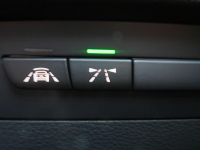320d Mスポーツ ワンオーナー サンルーフ 純正HDDナビ バックカメラ アクティブクルーズコントロール インテリジェントセーフティ LEDヘッドライト(49枚目)